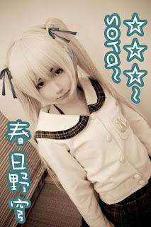 Yosuga no Sora Haruka Kasugano cosplay by Liuyijing