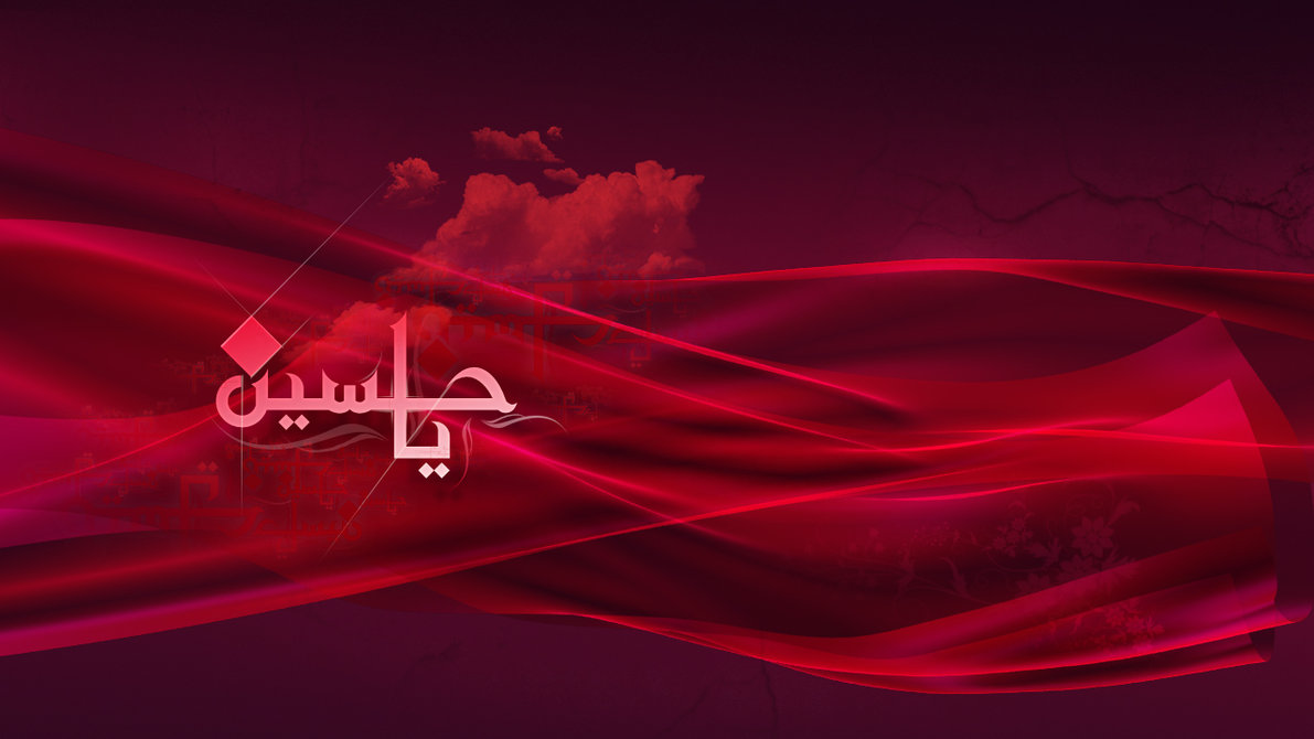 Ya Hussain Wallpapers 2013 Ya Hussain Wallpaper 2013