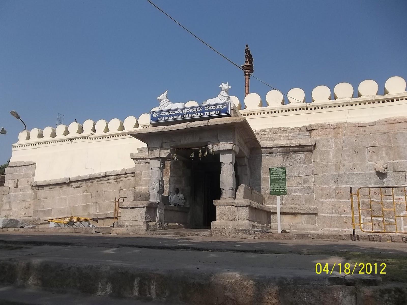 Mahabaleshwar Temple, Chamundi Hills, Mysore