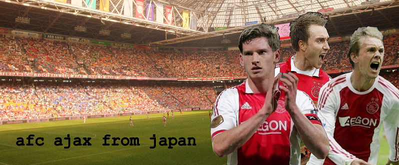 AFC Ajax FROM Japan