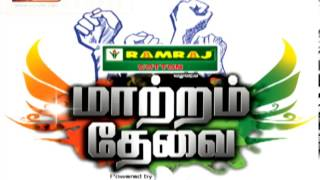 Maatram Thevai 01-09-2013 Vijay Tv
