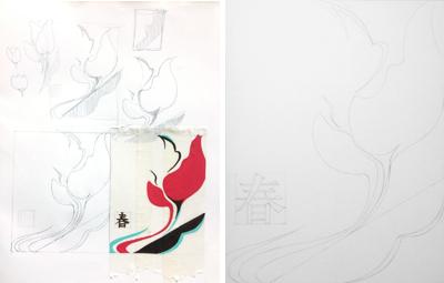 横浜美術学院:多摩美術大学グラフィックデザイン色彩構成プロセス