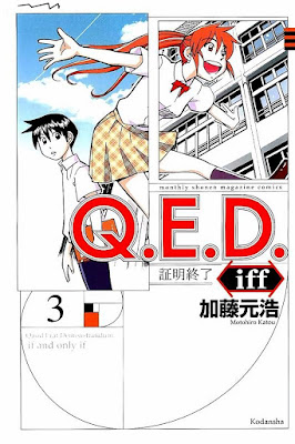 Q.E.D.iff 証明終了 第01-03巻 [Q.E.D. iff - Shoumei Shuuryou vol 01-03] rar free download updated daily
