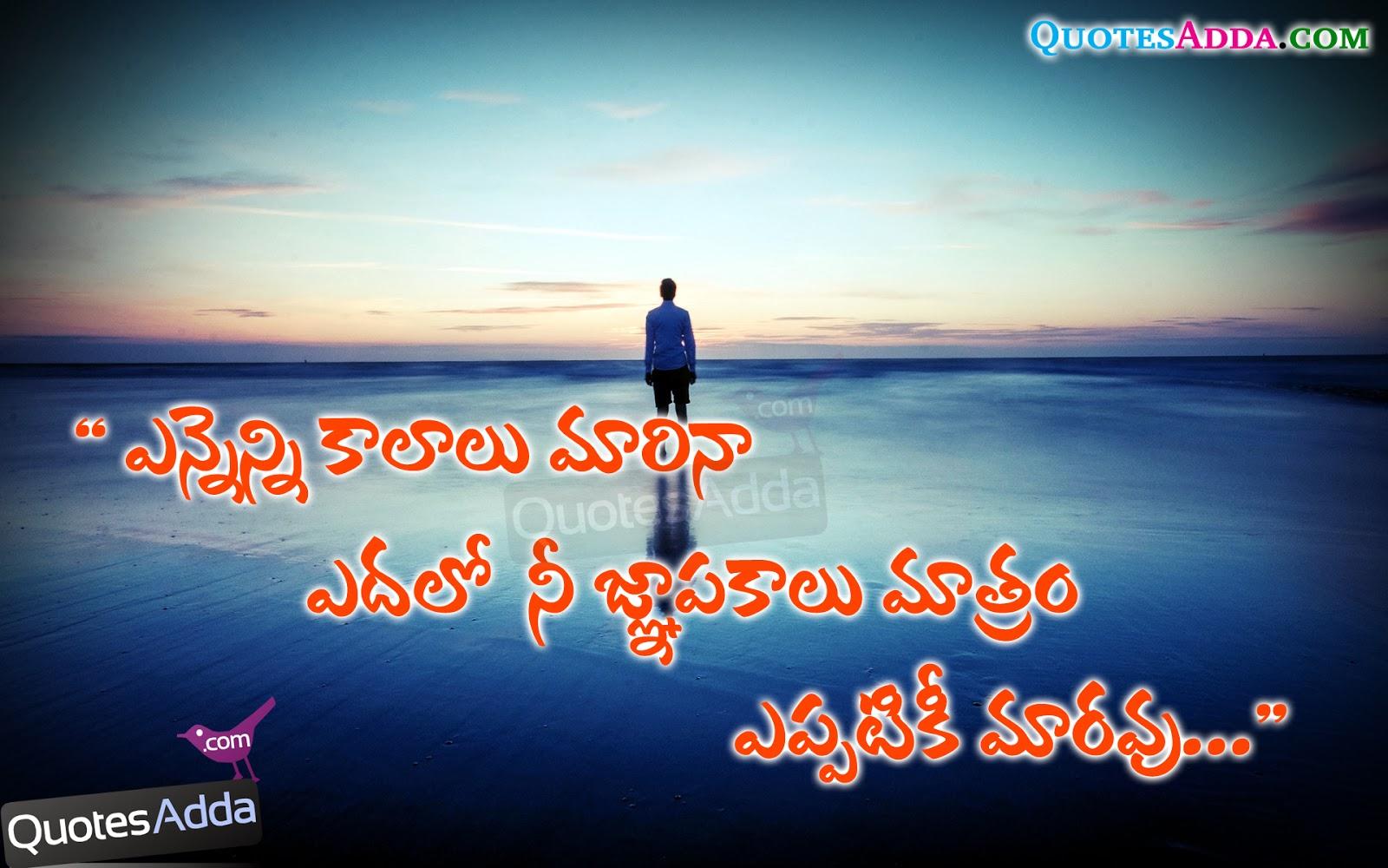 love failure quotes in telugu quotesgram