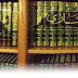 Fatwa Samahatusy Syaikh Abdul Aziz bin Abdillah bin Baz rahimahullah (Bgn. 2)