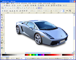 Download Inkscape(software alternatif correl draw)
