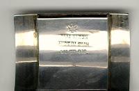 Siam Silver Bracelet Vintage5