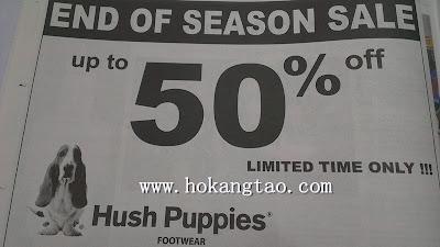hush-puppies-malaysia