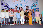 Kundanapu Bomma first look launch event-thumbnail-8