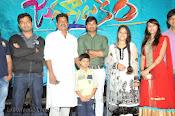 Jagannatakam Trailer launch event Photos-thumbnail-10