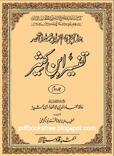 Tafseer Ibn Kaseer in Urdu part 2 pdf free downloads