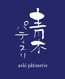 aoki pâtisserie