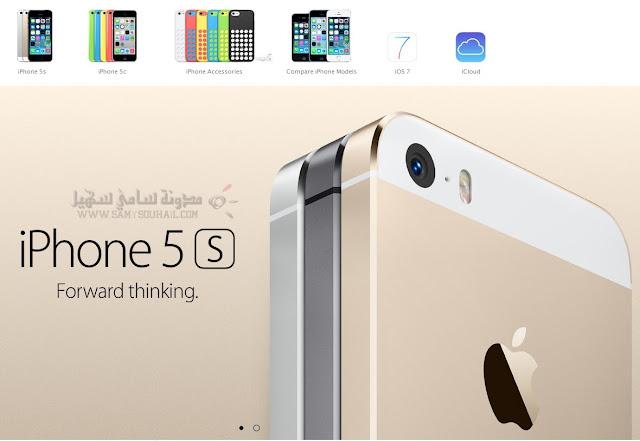""""""" آبل"""" تزيح الستار عن هاتفها الجديد """"iPhone 5C"""" منخفض التكلفة"""
