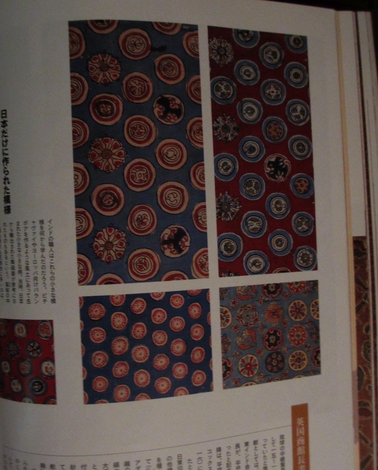 Japanese Textile Workshops 日本のテキスタイル ワークショップ: June ...