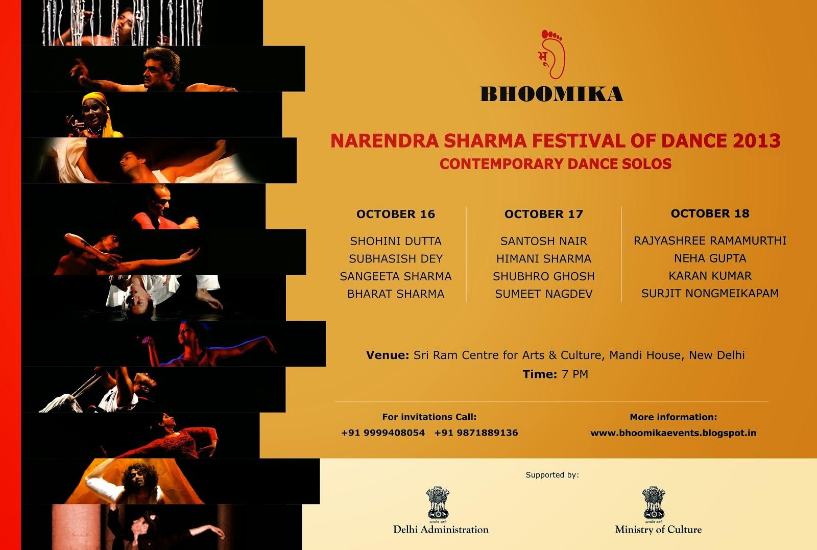 BHOOMIKA EVENTS