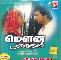 Mouna Ragam (1986) - Tamil Movie