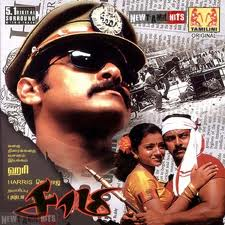 Watch Saamy (2003) Tamil Movie Online