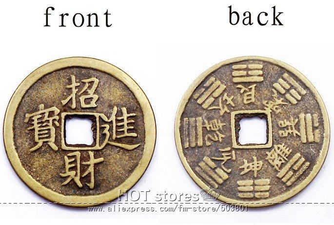 frente y dorso de las monedas del I Ching