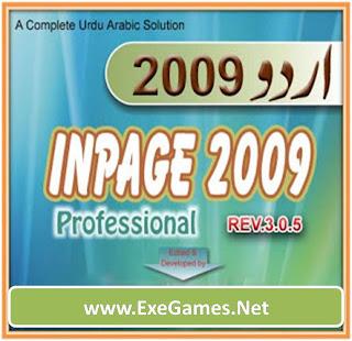 Urdu Inpage 2009