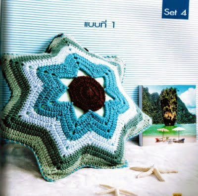Cojín crochet estrella