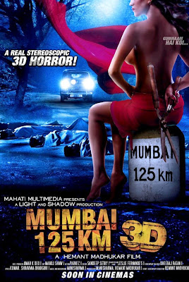 MUMBAI 125 KM (2013) TRAILER HD