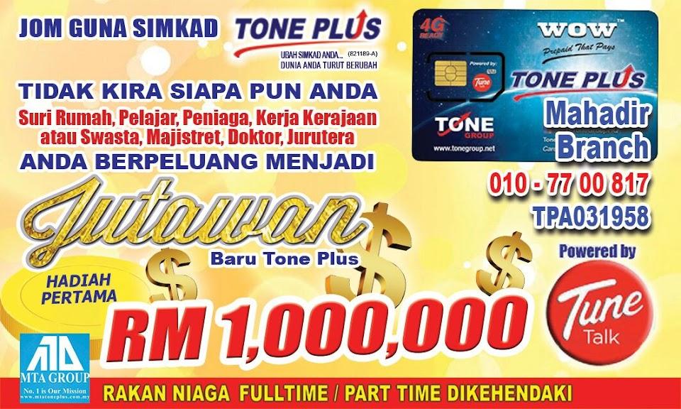 Tel : 010-7700817 ; Email mahadir198@gmail.com