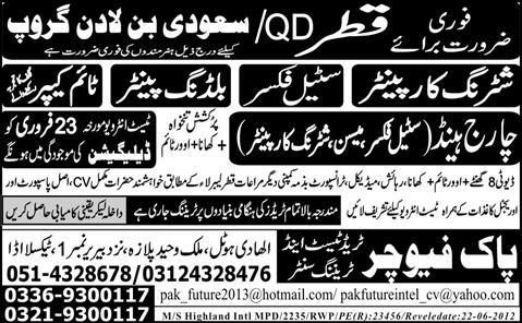 jobs-qatar-saudi-bin-ladan-group