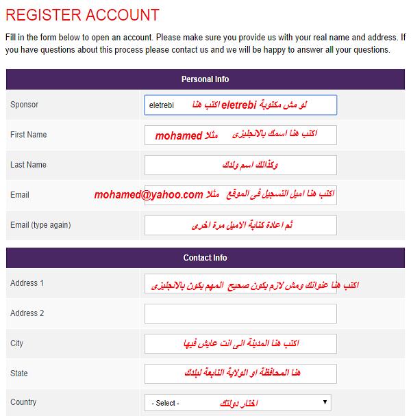supernovaox لـربح دولار يسجل تحتك Register1.png