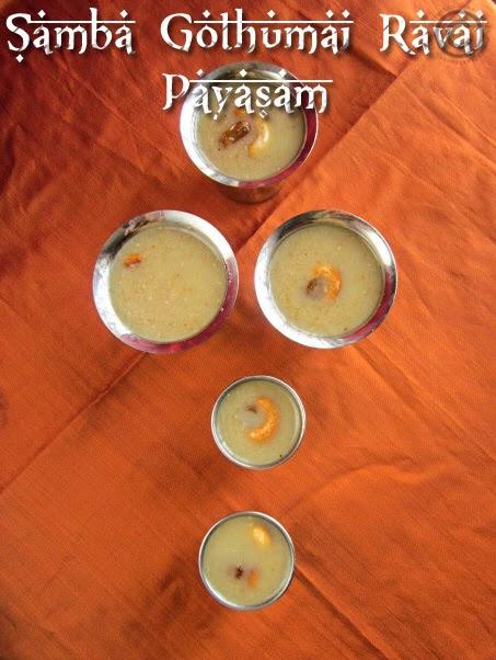 thengapaal-vella-payasam