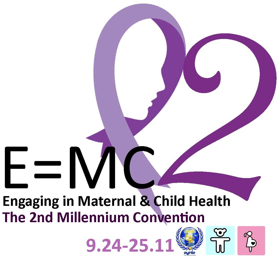 Displaying 20> Images For - E Mc2 Logo...