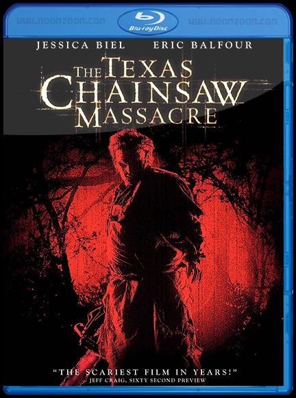 [Super Mini-HD] The Texas Chainsaw Massacre (2003) ล่อมาชำแหละ [พากย์ไทยเท่านั้น][ซับไทย+อังกฤษ]