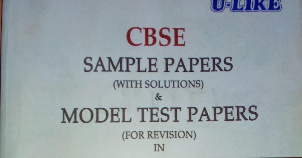 u like sample paper