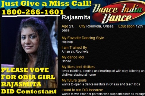 rajasmita in dance india dance-did3