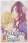 http://shojo-y-josei.blogspot.com.es/2014/01/hyakunen-renbo.html
