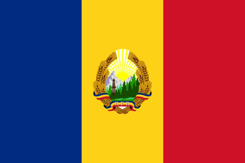 東ローマ共和国