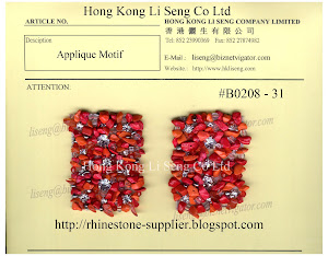 Applique Motif Supplier - Hong Kong Li Seng Co Ltd