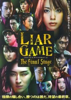 Xem Phim Liar Game : The Final Stage - Liar Game : The Final Stage