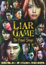 Liar Game : The Final Stage (2010)