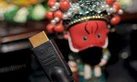 冷門選擇的MIT HDMI