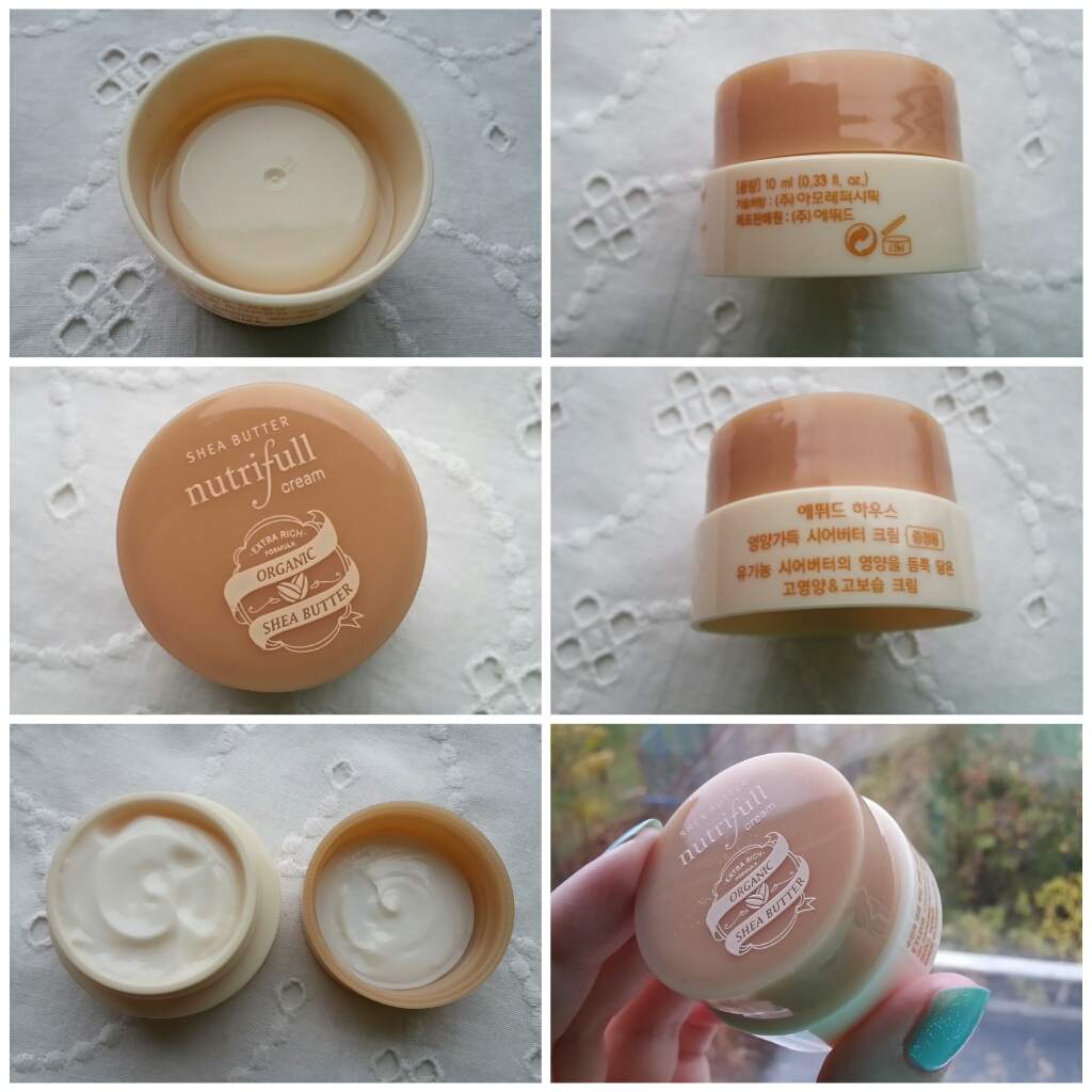 Etude House Shea butter nutrifull cream