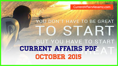 Current Affairs PDF October 2015
