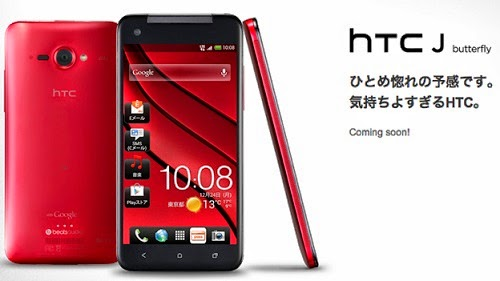 HTC Butterfly 3 mobile phone