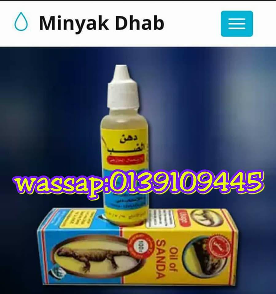 Minyak Dob Mesir