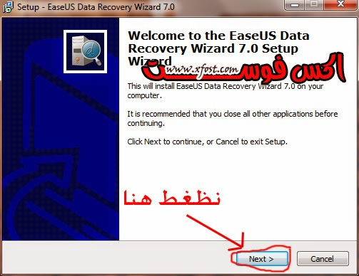 EaseUS Data Recovery 2014