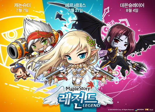 Image result for Gaming information in korea