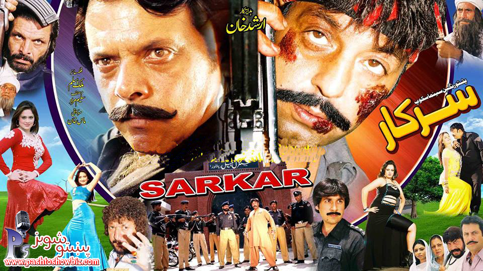 "Pashto Upcoming Movie ""Sarkar"" New Poster"