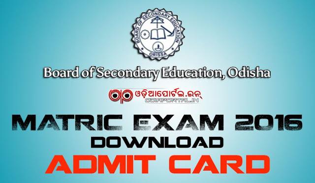 BSE: Matric HSC Exam Odisha 2016 Online Admit Card, Hall Ticket Download Odisha Board 10th Class Hall Ticket or Roll Number at http://www.bseodisha.nic.in/  admit card download matric exam 2016 dasama pariksha, orissa matric exam hall ticket card