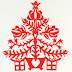 Christmas Trees and Snowflakes, New Card Designs, Holiday 2013