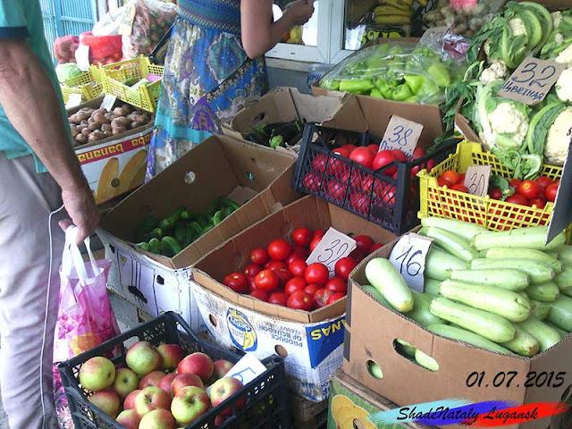 продукты на базаре