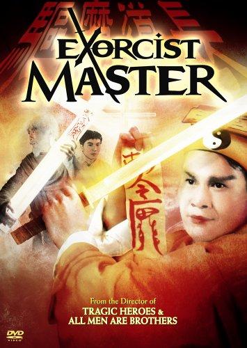 Exorcist Master